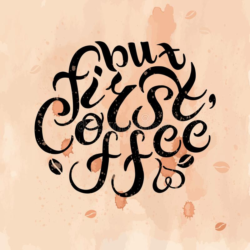 但是在织地不很细背景的第一咖啡行情 皇族释放例证