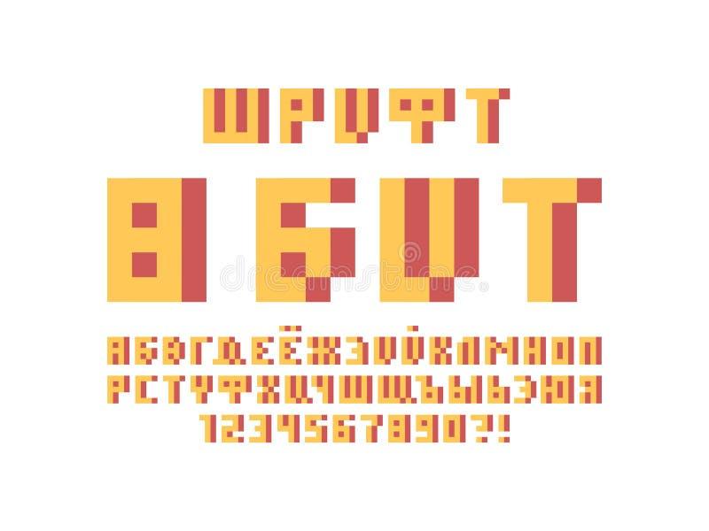 8位字体 斯拉夫语字母的传染媒介 皇族释放例证