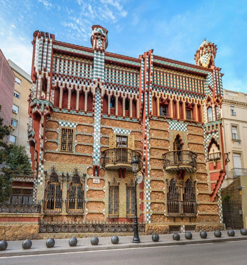 住处Vicens在巴塞罗那 免版税库存图片
