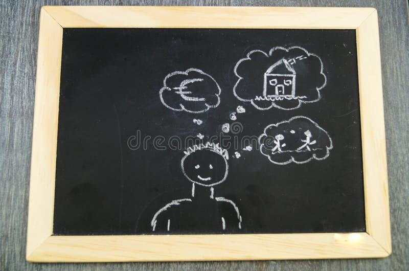 住房儿童利益 库存图片