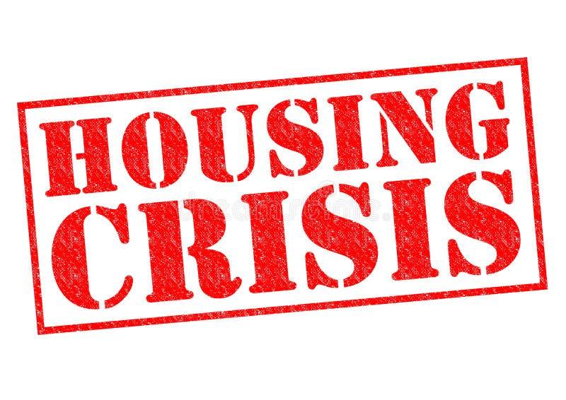 住房危机 库存例证