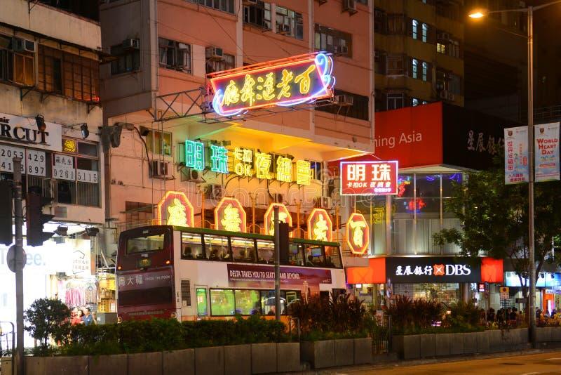 佐敦道在九龙,香港 免版税库存图片