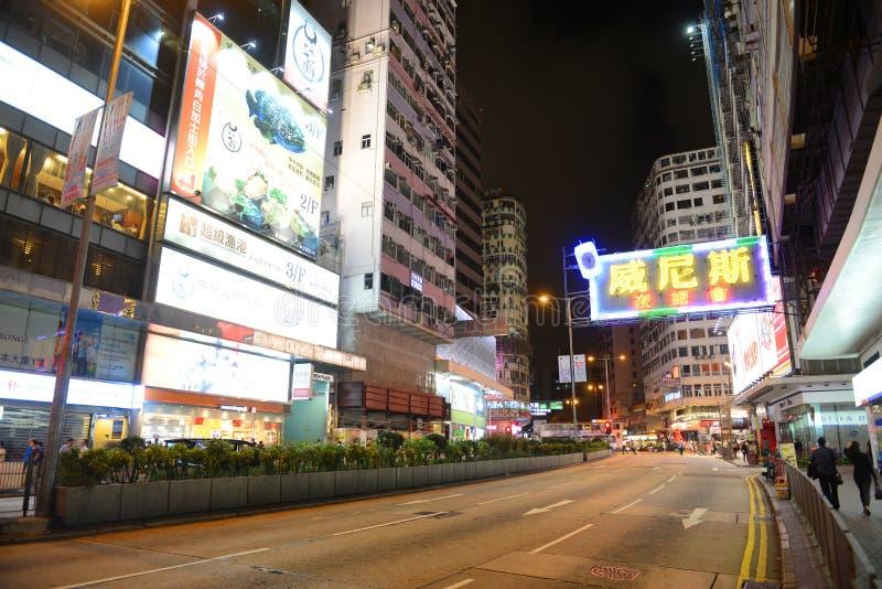 佐敦道在九龙,香港 库存照片
