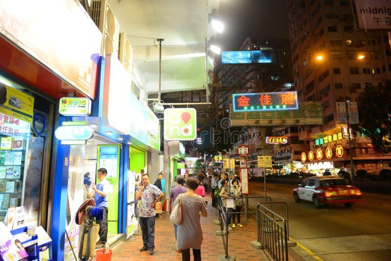 佐敦道在九龙,香港 库存图片