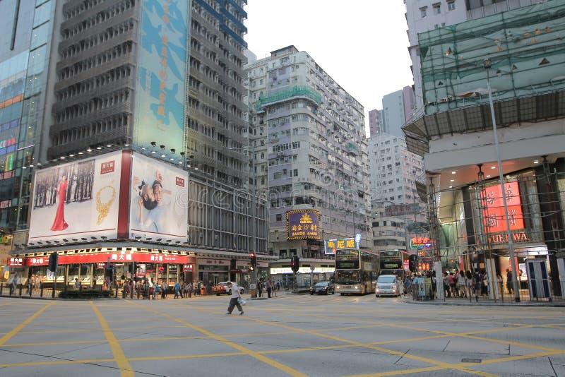 佐敦道,香港 免版税库存照片