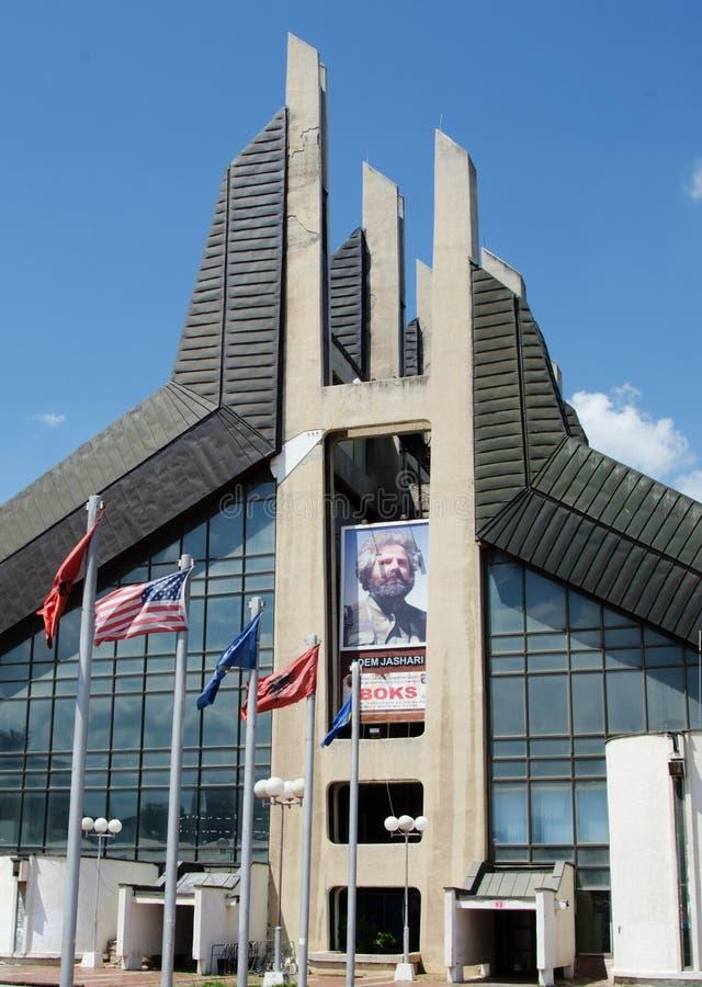 体育中心,普里什蒂纳,科索沃 免版税图库摄影