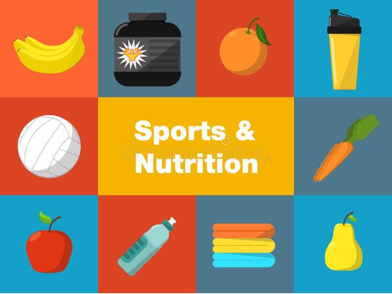体育和被设置的营养象 向量例证