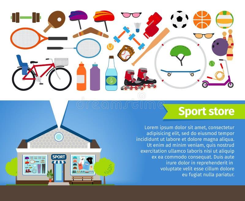 体育商店 运动器材和体育衣物 皇族释放例证