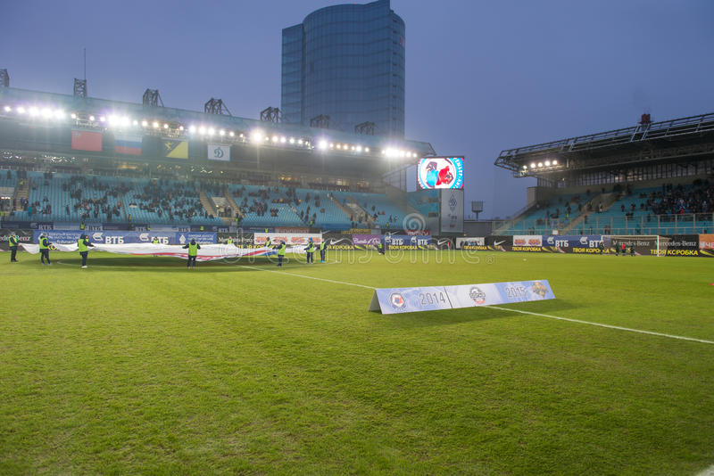 体育场竞技场Khimki 免版税库存照片