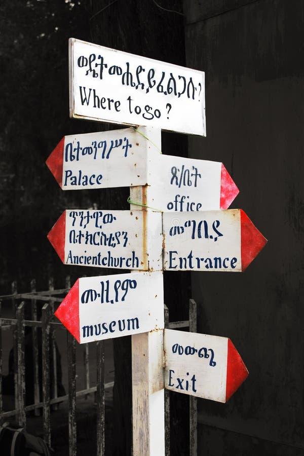 何处去?旅游标志指明道路-宫殿,教会,博物馆 免版税库存照片