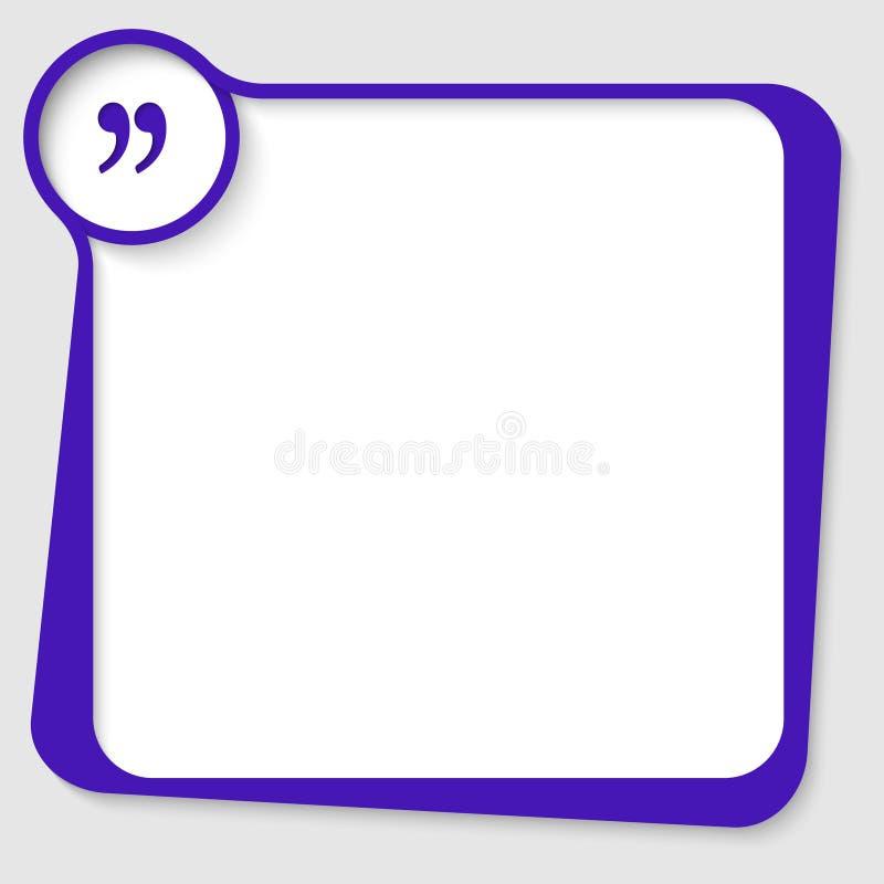 任何文本的正文框与引号 皇族释放例证