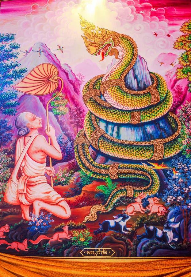 佛教壁画 皇族释放例证