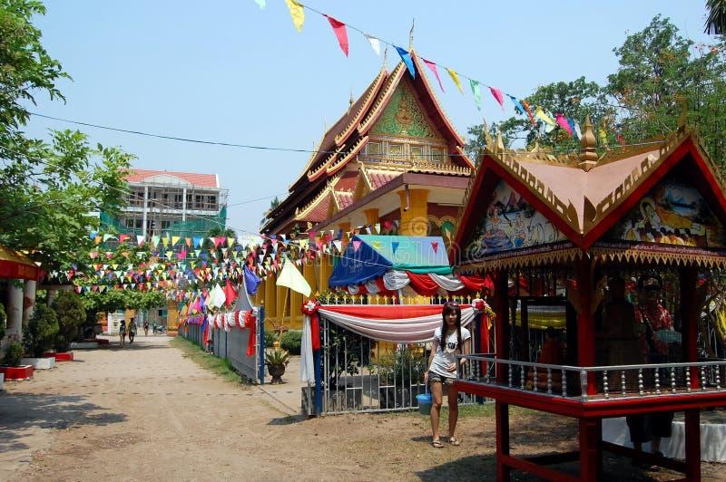 佛教寺庙,装饰用祷告旗子 免版税图库摄影