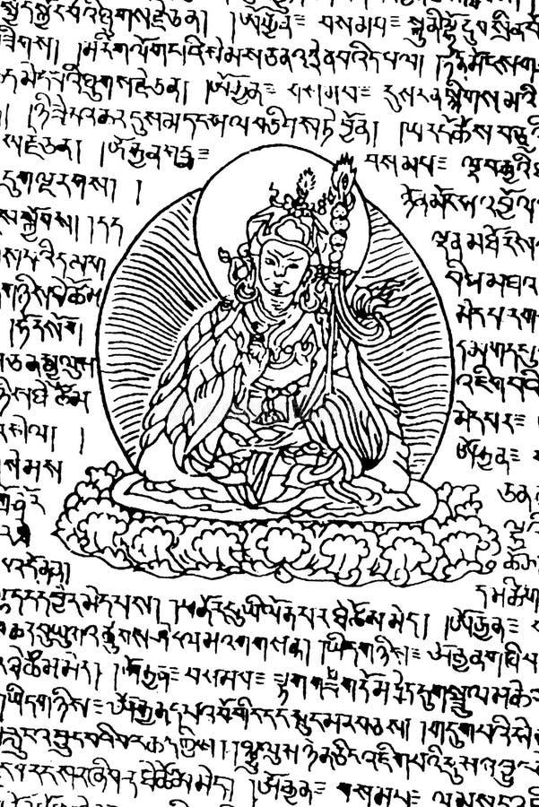 佛教文本 免版税库存图片