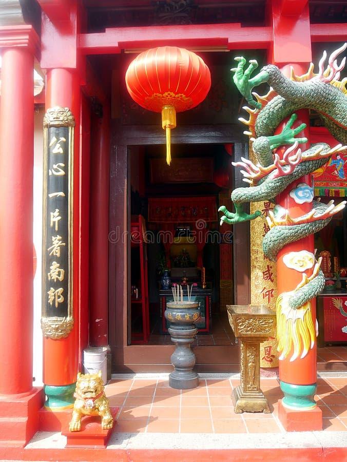 佛教锡昂队林Si寺庙马六甲,马来西亚 库存照片