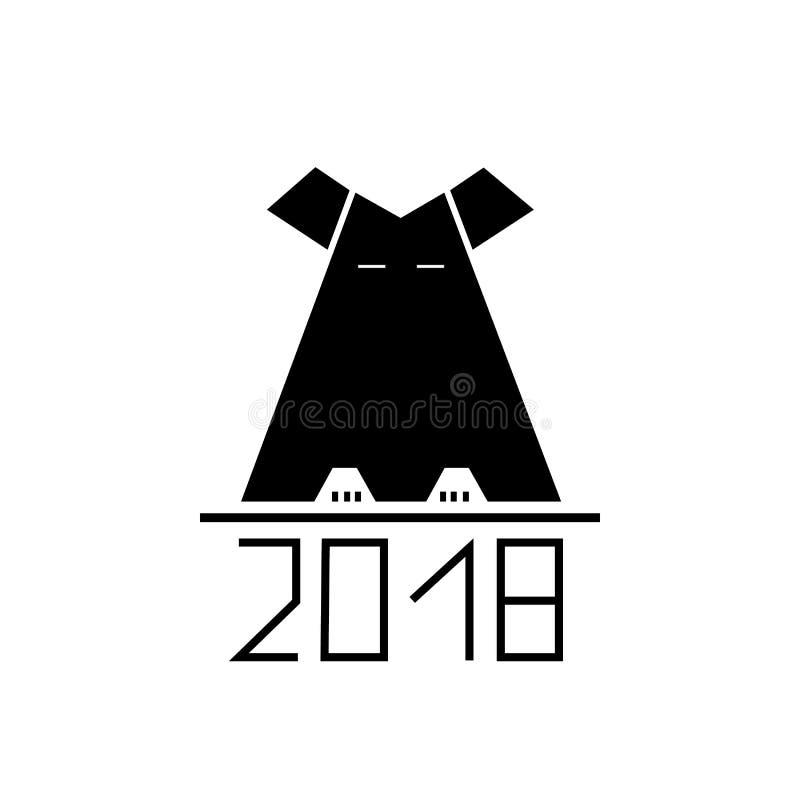 作为标志的抽象狗2018年 向量 皇族释放例证