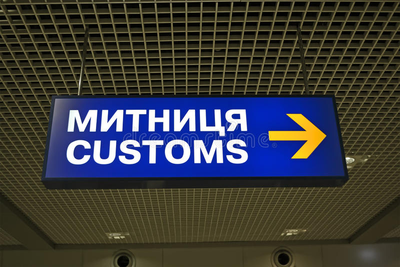 作为蓝色牌的自定义在乌克兰语语言,旅行, 免版税库存图片