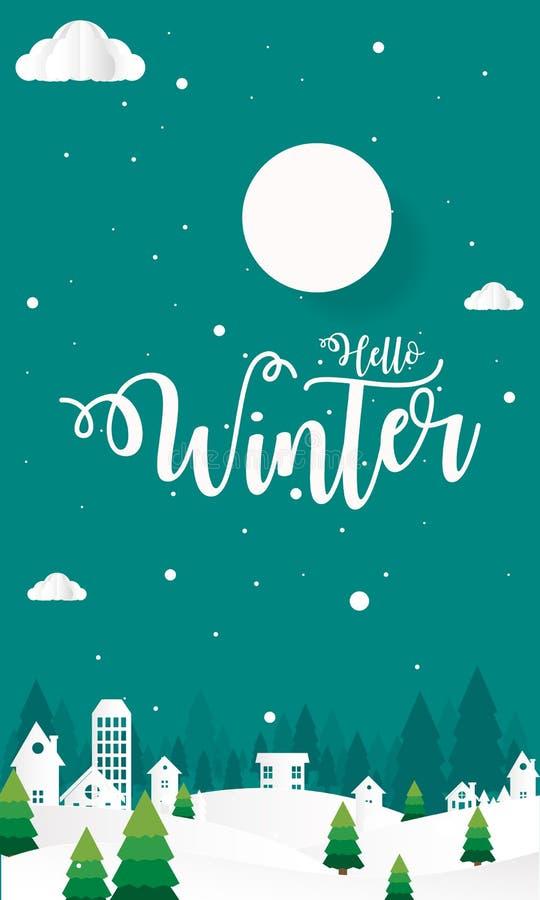 你好与小山山的冬天与树云彩和月亮传染媒介平的例证、圣诞快乐和新年快乐 库存例证