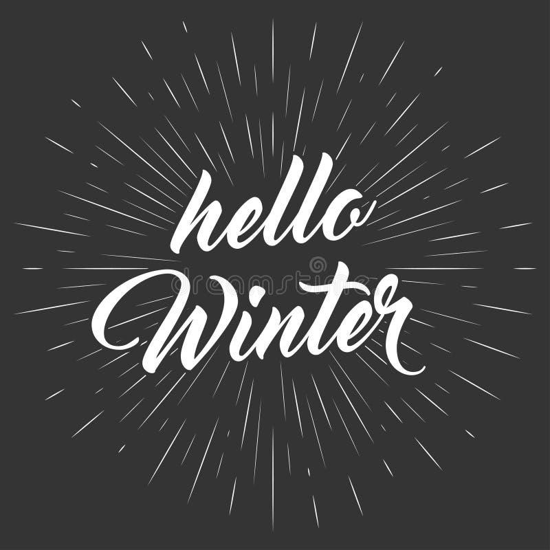 你好在逗人喜爱的背景的冬天字法 传染媒介与习惯书法的卡片设计 皇族释放例证