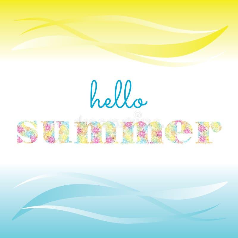 你好夏天、抽象水和太阳波浪 库存例证