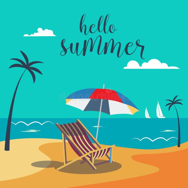 你好夏天海报 与棕榈树和伞的热带海滩 库存例证