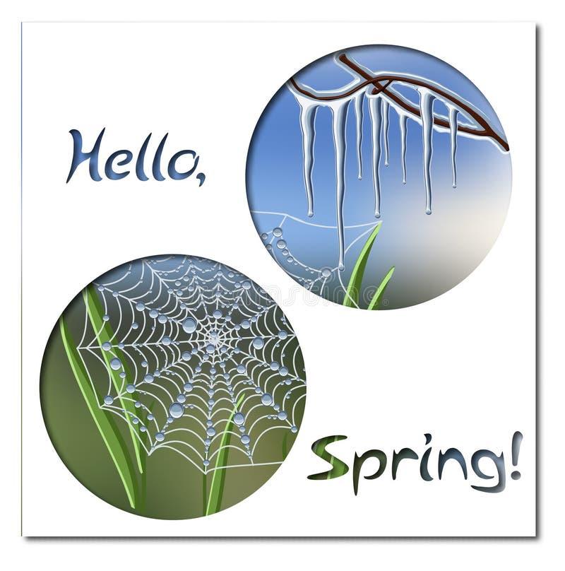 你好春天与冰柱、早晨露水风景、纸切口装饰和文本的贺卡模板 向量例证