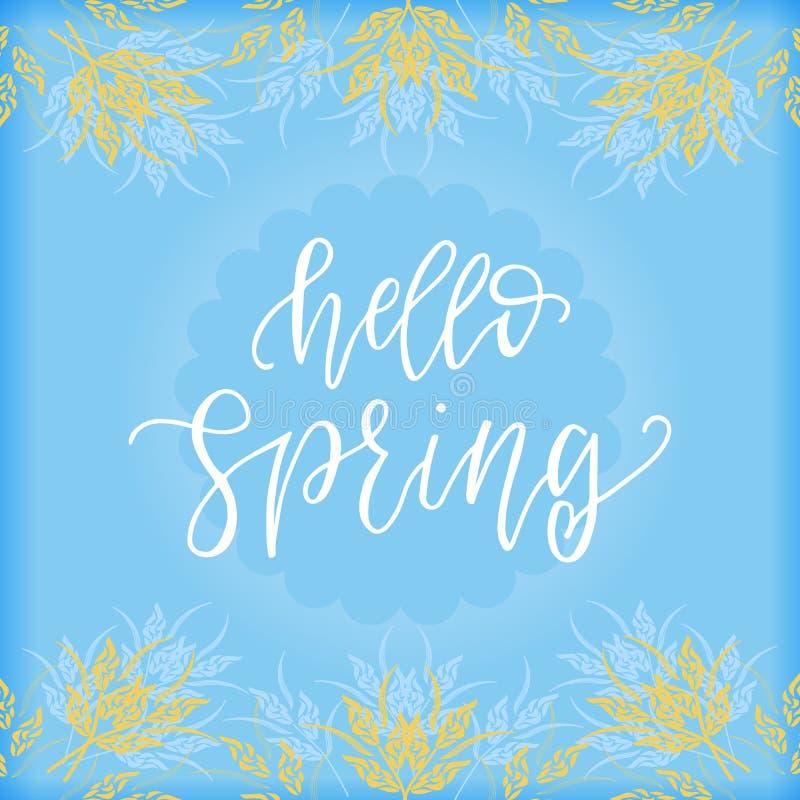 你好春天行情文本 书法,与草本框架的书信设计 贺卡的,海报,横幅,略写法印刷术 皇族释放例证