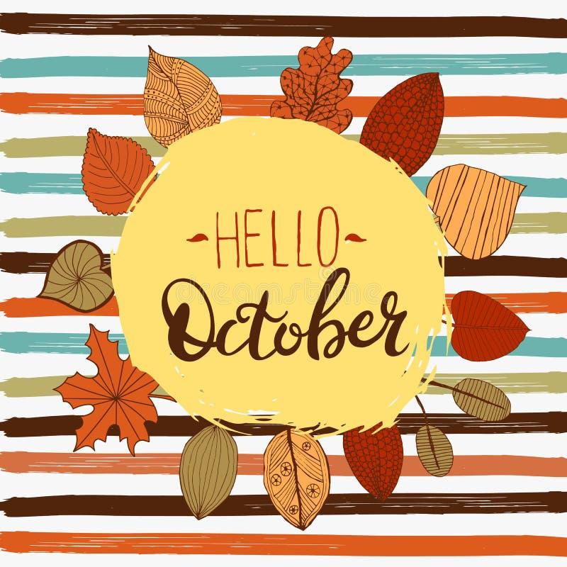 你好10月秋天与字法的飞行物模板 明亮的秋天叶子 海报,卡片,标签,横幅设计 向量 库存例证