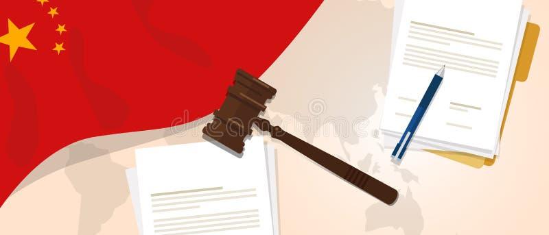 使用旗子惊堂木纸和笔的中国法律宪法法律评断正义立法试验概念 皇族释放例证