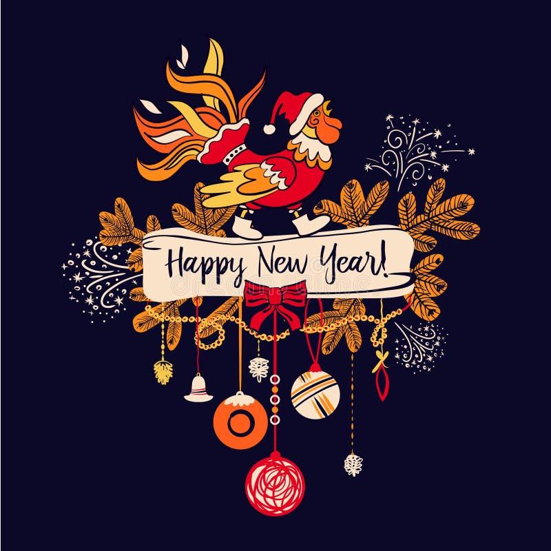 例证与剪影公鸡的新年好2017年 Desig 库存例证