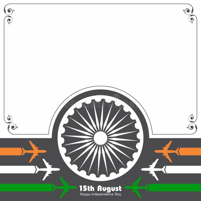 例证为印度的独立日 皇族释放例证