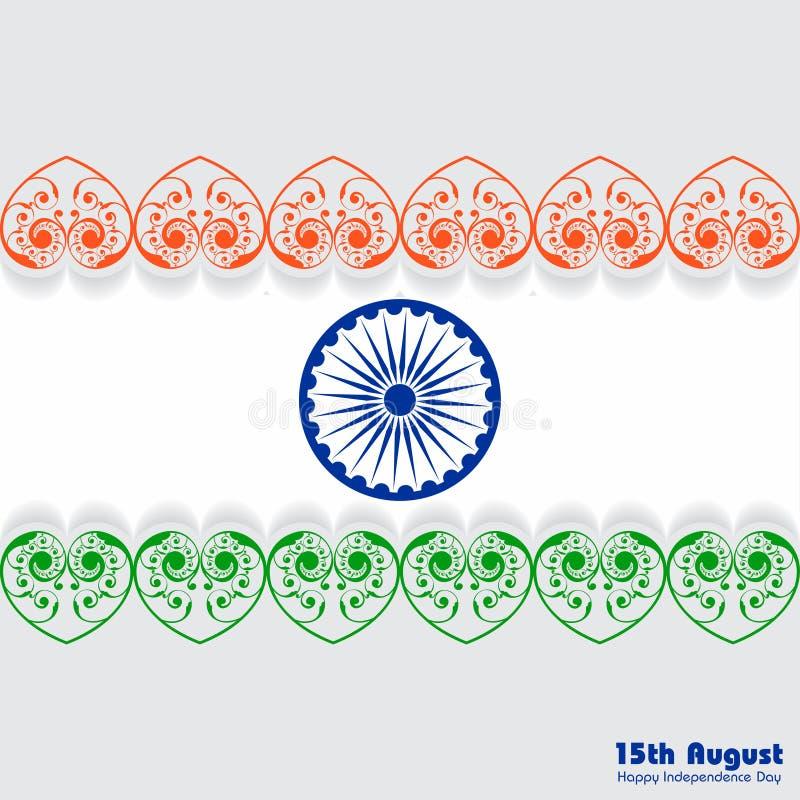 例证为印度的独立日 向量例证