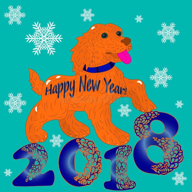 例证明信片,橙色狗,年的标志, inscripti 库存例证