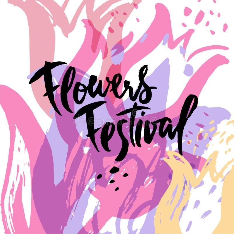 例证花节日在手边拉长的花卉装饰背景 皇族释放例证