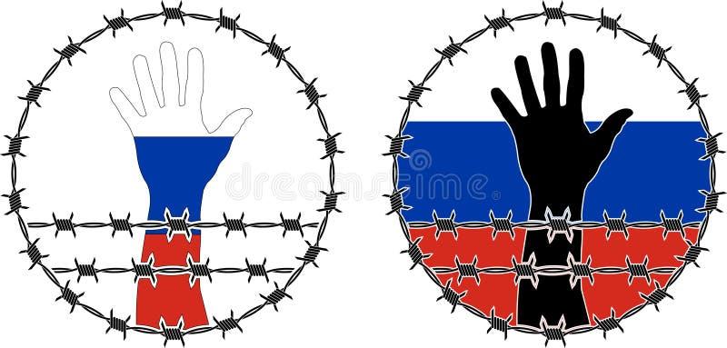 侵犯人权在俄罗斯 库存图片