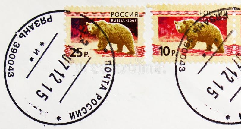 俄印两张印有梁赞镇邮票的邮票,上映了第5期俄文 免版税图库摄影