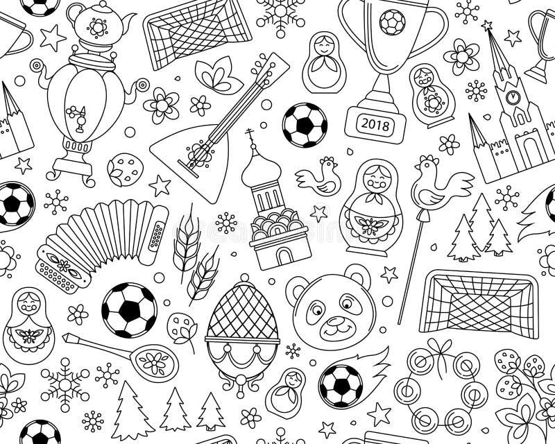 俄国世界杯足球橄榄球冠军2018无缝的背景样式 库存例证