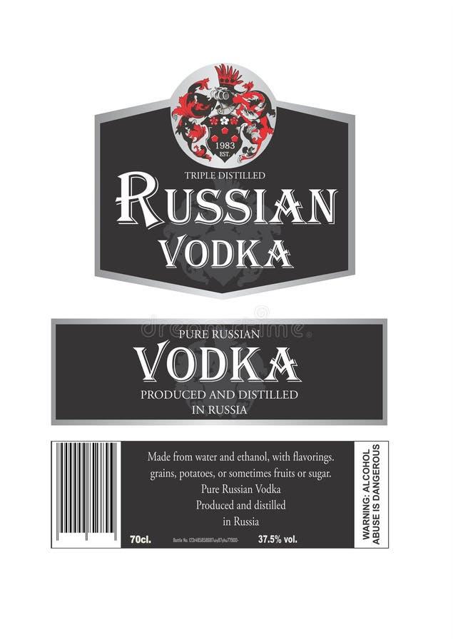 俄国伏特加酒 库存例证