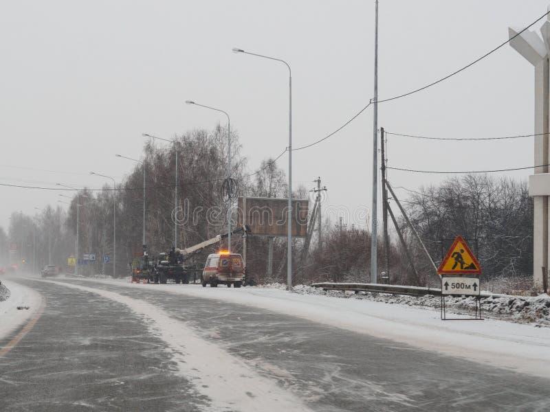 俄国养路在冬天 图库摄影