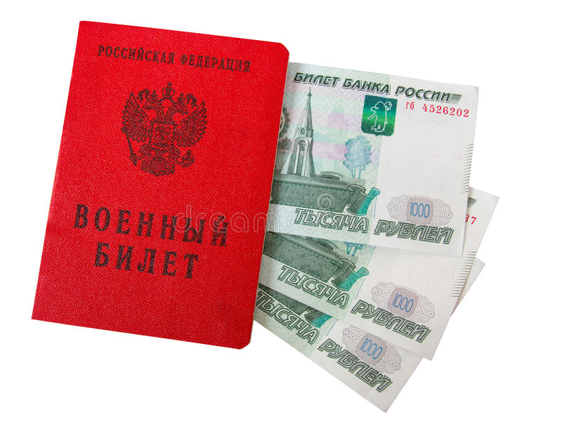 俄国军事和金钱 库存图片