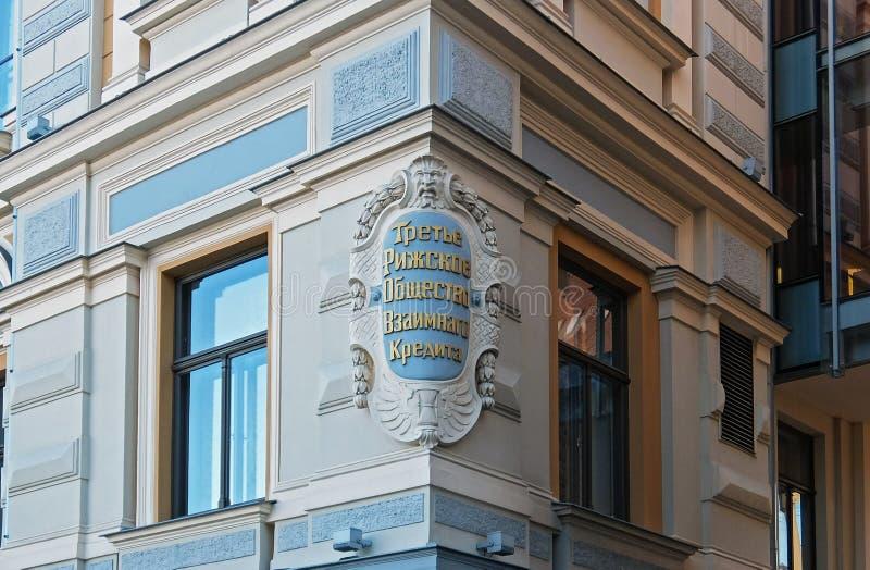 俄国剧院Chekhova,门面元素 库存图片