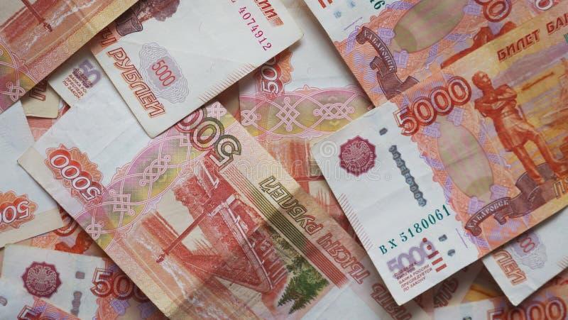 俄国千分之五钞票005 免版税库存图片