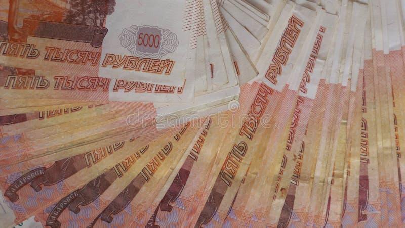 俄国千分之五钞票008 图库摄影