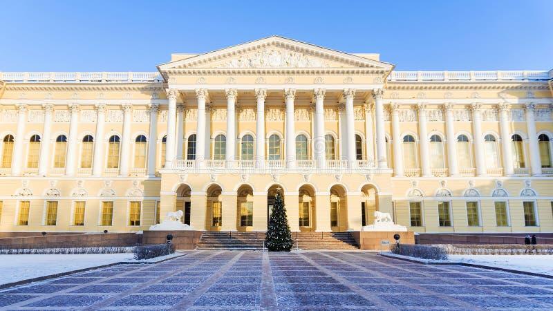俄国博物馆在圣彼德堡在冬天 免版税库存图片