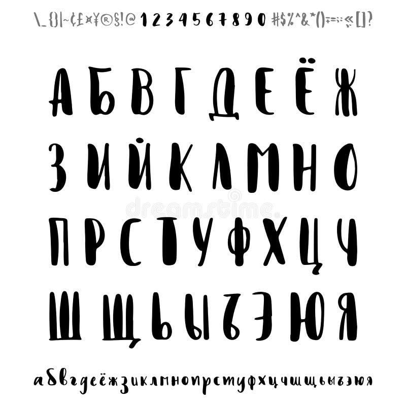 俄国向量字体、斯拉夫语字母的信件、数字和标志 皇族释放例证