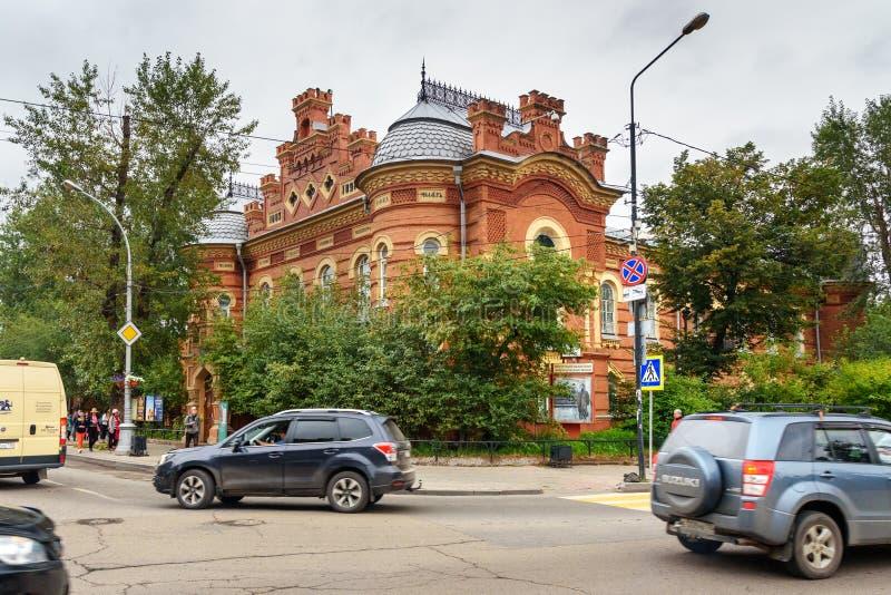 俄国地理社会的东部西伯利亚分支 目前,它是地方志博物馆的伊尔库次克 俄国 免版税库存图片