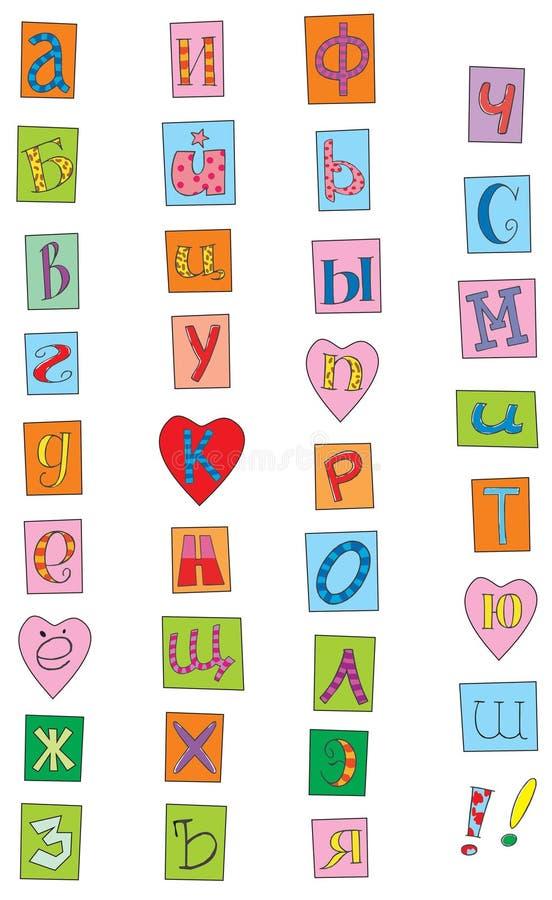 俄国字体 库存例证