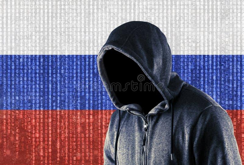 俄国戴头巾计算机黑客 库存照片