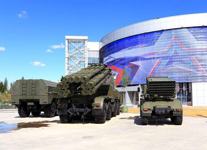 俄国火炮系统 免版税库存照片