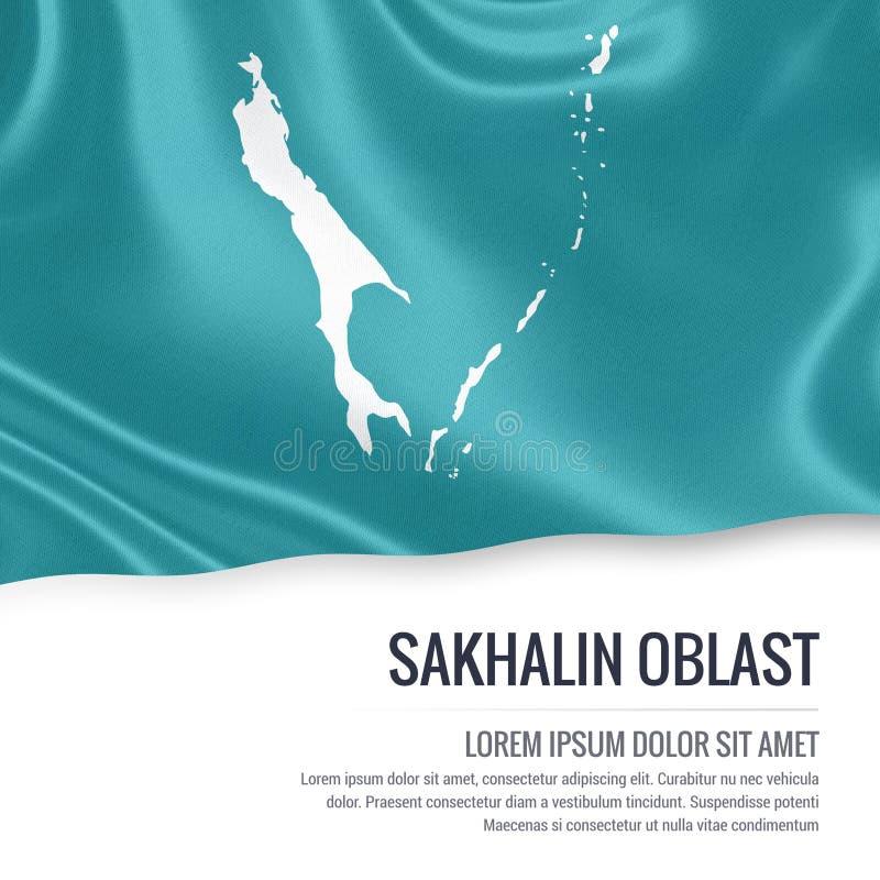 俄国状态萨哈林州旗子 向量例证